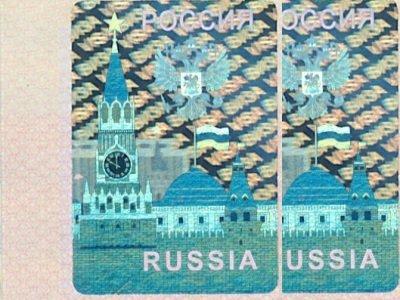 Venäjän viisumit