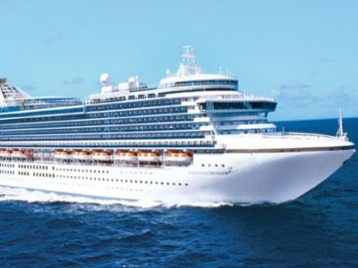 PrincessCruises_Emerald400x300
