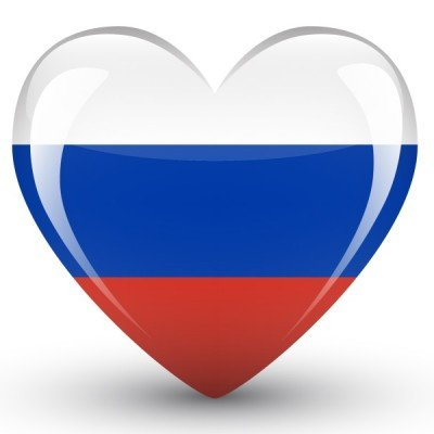 Russian flag in heart_800x600