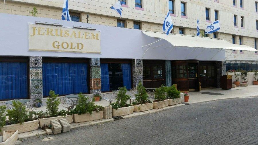 Israel-Jerusalem-Gold-htl-ulko