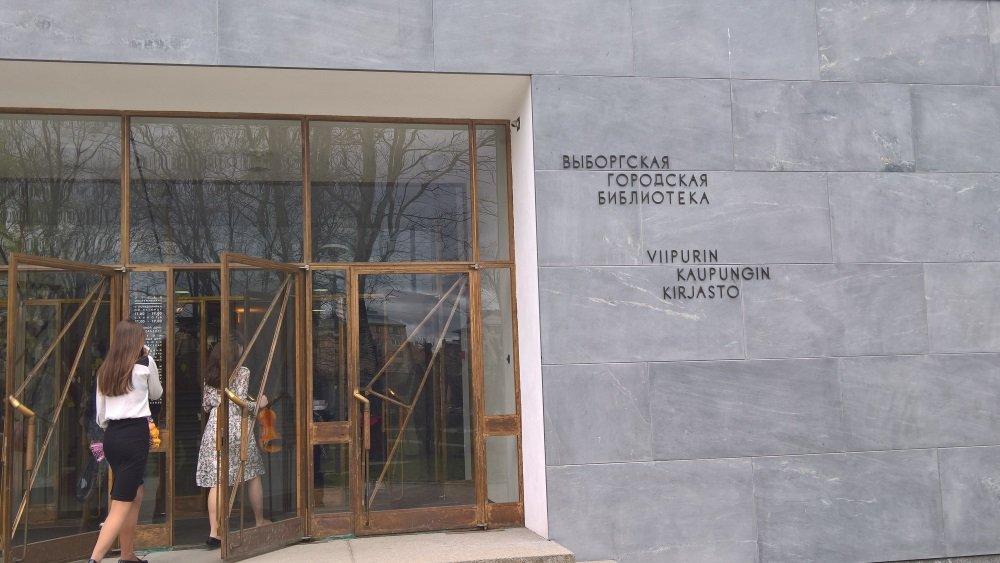 Venäjä-Viipuri-Alvar-Aalto-kirjastotalo-sisään-1000