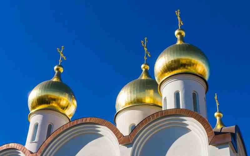 Venäjä Moskova