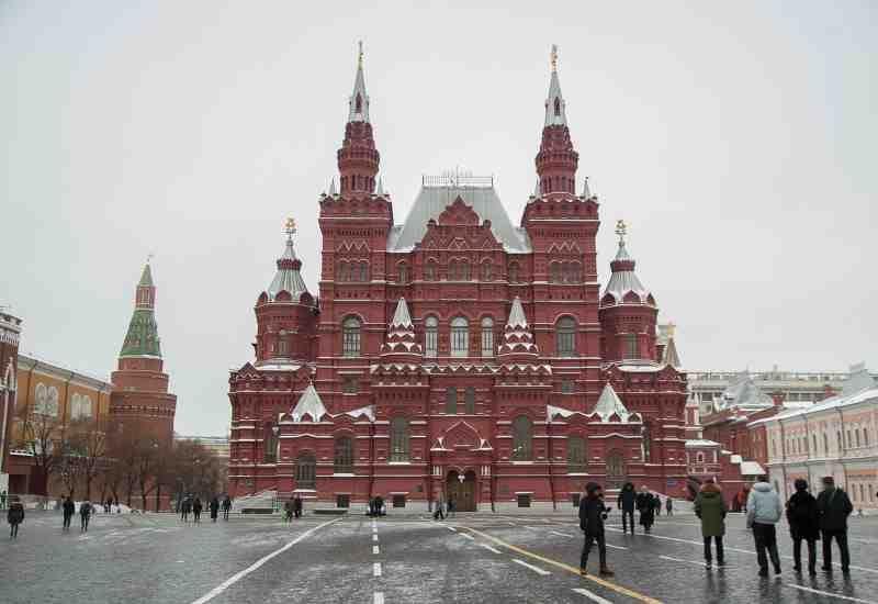 Venäjä Moskova Punainen Tori