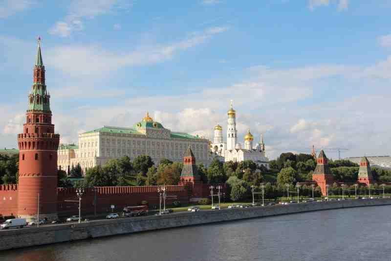 Venäjä Moskova panoraama