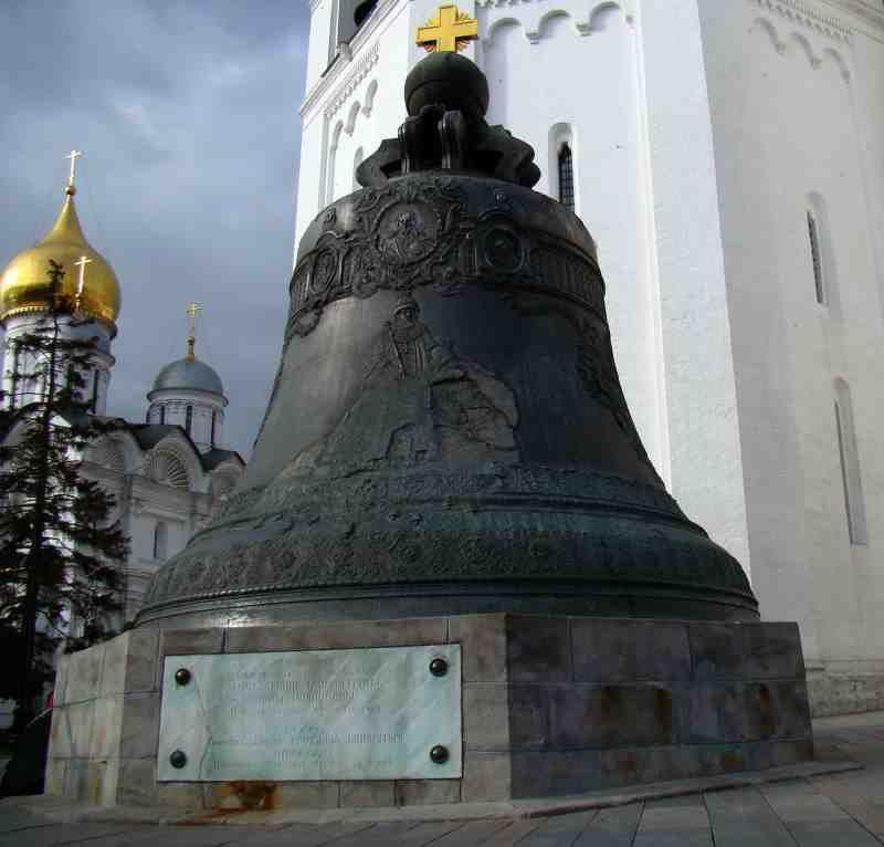 Venäjä Moskova tsaarin kello