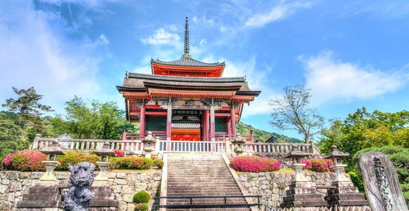 Japani-Kioto-maamerkki