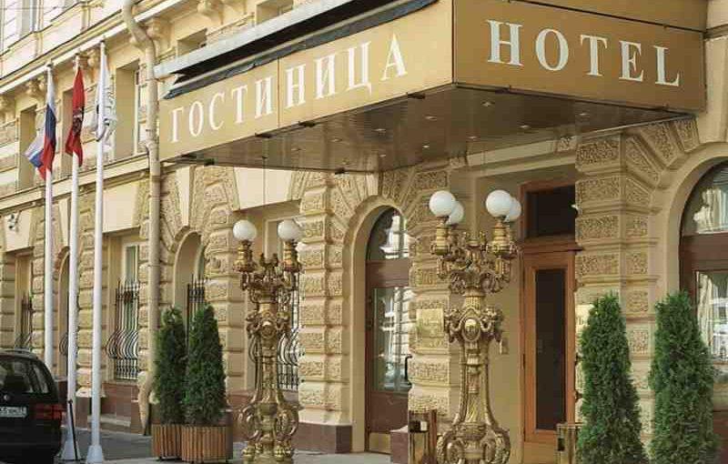Moskova Hotel Budapest ulko