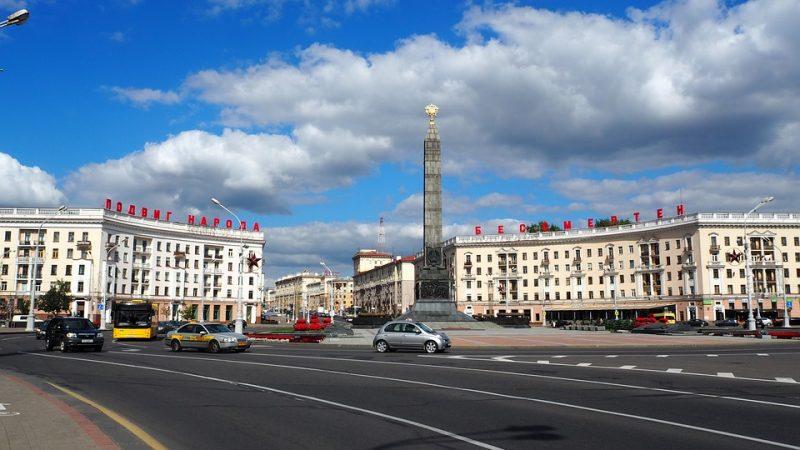 Minsk kaupunkiloma