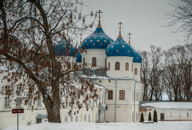Venäjä Novgorodin hotellit